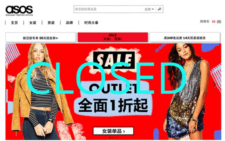 ASOS.cn to close fashion website in China